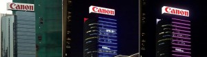 Canon Building, Architectural Lighting Hong Kong, Multimedia Attraction - Laservision