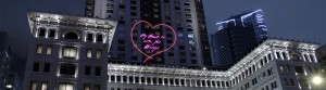 My Heart is with You Always, Laser Projection Multimedia Attraction, Hong Kong - Laservision