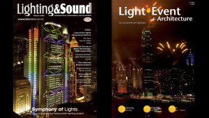 Symphony of Lights, Laser Light Show, Hong Kong Architectural Lighting - Laservision