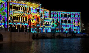 Magical Masks of Venezia, 3D Video Mapping, Multimedia Sound and Light Show - Laservision