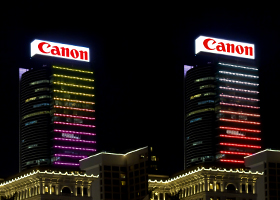 Canon Building Laser Light Show, Multimedia Tourist Attraction, Hong Kong - Laservision