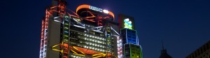 Standard Chartered Building Laser Light Show, Multimedia Attraction, Hong Kong - Laservision
