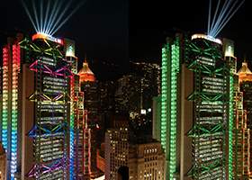 HSBC Building Laser Light Show, Multimedia Tourist Attraction, Hong Kong - Laservision