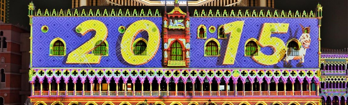 Venetian Macao, Video Mapping, Sound and Light Show, Multimedia Tourist Attraction - Laservision