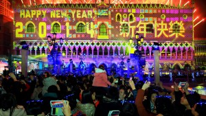Venetian Macao, Video Mapping, Multimedia Sound and Light Show - Laservision
